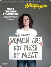 women not pieces of meat